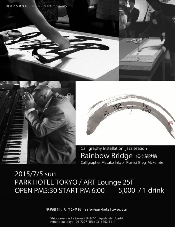 Rainbowlive7