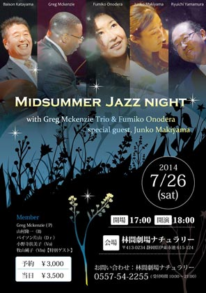 Midsummer Jazz Night
