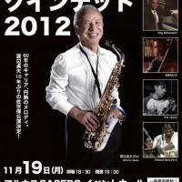 Sadao Watanabe Quintet